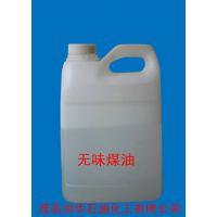 【广东省】煤油|工业除锈剂|工业用无味煤油