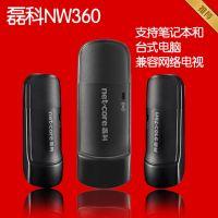 磊科NW360无线网卡 300M 无线网络电视通用 WIFI接收器厂家批发