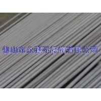 供应304医学用钢管|不锈钢毛细管|佛山304不锈钢毛细管|佛山不锈钢厂家