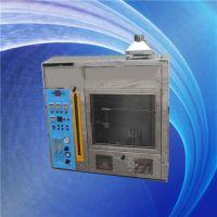 UL94规格 水平燃烧试验机/垂直燃烧试验机(要买就买的)