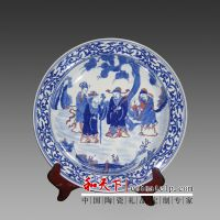 结婚礼物创意工艺品 陶瓷客厅玄关摆件 家居装饰品摆盘
