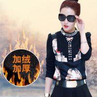 秋冬新款韩版潮加厚加绒长袖打底衫女镶钻百搭修身拼接T恤