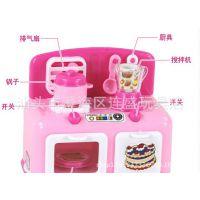 益盛热卖迷你厨房玩具电动过家家小家电冰箱微波炉电饭煲八件套
