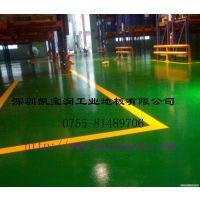 深圳环氧树脂地板,工业环氧地板施工,工业地板工程施工