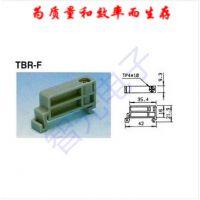 TBR-F档板 档片 TBR接线端子档板 黑色 灰色 一包100只