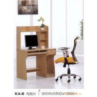 高档电脑桌椅液晶电脑台椅子卧室家具
