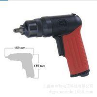 供应日本信浓气动工具/SI-1310S气动冲击扳手/套筒扳手/扭力扳手
