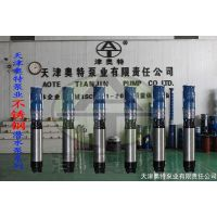 天津200QJR50-136/30KW高温热水潜水泵直销