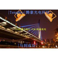 太原☆晋城★|煤矿巷道高6m宽3m长60m用几瓦LED巷道灯?