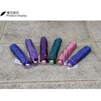 三益雨伞折叠防紫外线广告礼品伞