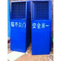 供应贵州遵义工地电梯门遵义临时施工安全门遵义工地升降防护门
