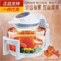 三代大容量无油空气炸锅 用多功能韩国电炸锅 智能薯条机一件代发