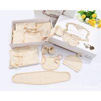 含抱被天然彩棉新生儿礼盒婴儿礼宝宝春夏季套装初生婴儿礼盒用品
