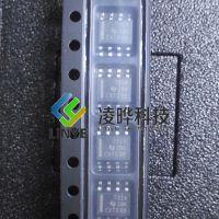 集成电路IC TI/德州仪器 THS7314DR 7314 SOP-8 三通道视频放大器