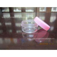厂家直供10g透明塑料 藥膏盒  膏盒 医药