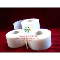 【实地工厂】磨砂阻燃V0级PC薄膜卷材 白色哑光面PC薄膜 0.25mm