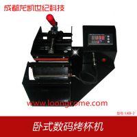 昆明龙凯专供热转印烤杯机以及各热转印耗材