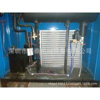 深圳20HP冷冻式干燥机 过滤器压缩空气净化系统 螺杆式空压机保养