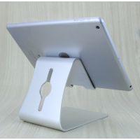 工厂直销 平板电脑支架 ipad支架 电脑支架 铝合金属支架