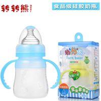 转转熊 液态硅胶奶瓶 大口径150ML新生儿自动吸管防摔奶瓶8007