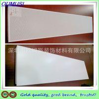 精品铝扣板设计 工程材料装饰 铝天花系列