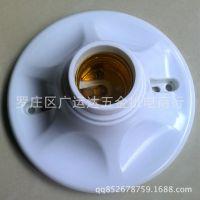批发供应销售E27普通工程专用吸顶式圆盘大平节能灯灯口座花瓣型