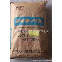 供应 PEN 高透明特种原料 TN8065S