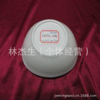 纯白陶瓷餐具元宝碗异型创意盘子餐厅盆盅碟酒店用品批发—
