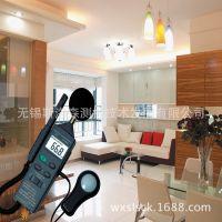 CEM华盛昌DT-8820多功能环境表 可以测量照度 噪音 温湿度计