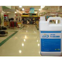 PVC地板蜡篮球场专用防滑耐磨蜡洁辉地板蜡质量与名誉共存