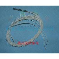 热电阻价格 WJT5-PT100(A级)