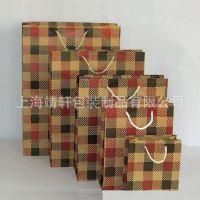 A21供应手提纸袋 礼品手提纸袋 水果手提纸袋 红酒手提纸袋
