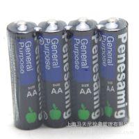 5号高性能AA碱性电池适用各种电动玩具特价干电池一组 1节0.2元