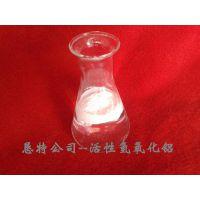 活性氢氧化铝阻燃剂、硅烷偶联剂改性