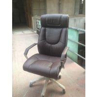 办公桌椅大班椅打字椅 五金电脑椅 真皮老板椅电脑椅 办公家具