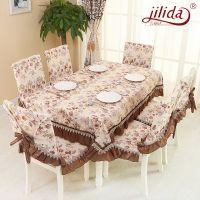 吉丽达2014新款咖啡港湾系列桌布餐桌布餐厅软饰厂家直销爆款热卖