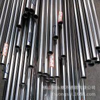厂直销316不锈钢毛细管材|小口径圆形管材批发|不锈钢精密毛细管