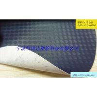 供应柔软PVC箱包夹网布40丝 KQD-A-032