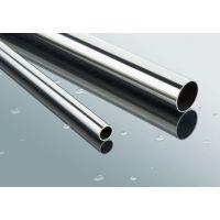 供应专业生产大量不锈钢无缝管=品牌