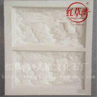 红草湾文化石蘑菇石模具