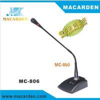 MACARDEN 麦卡顿 电容式 鹅颈会议麦克风MC-860