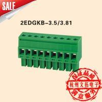 厂家直销2EDGK系列B型3.5  5.0 5.08 7.5 7.62快速插拔式接线端子