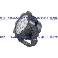 景科照明专业生产户外灯具投光灯 景观投射灯 工程亮化投光灯款式较多需要请联系。