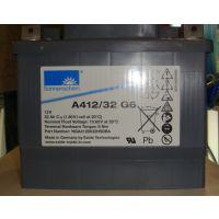 德国阳光蓄电池A602/600报价/直销