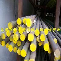 【合金结构钢】高淬透性20crmo圆钢 货源充足 交货速度快