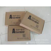 厂家直销衬衫快递包装纸箱 瓦愣盒 2层1坑  衬衫包装 定做纸箱包