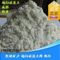 供应吸油硅藻土 硅藻泥用硅藻土煅烧超白