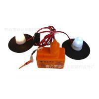 QD2S2G-1型 干电池 救生圈自亮浮灯