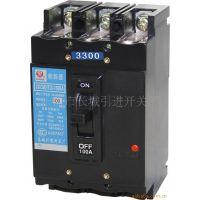 供应 乐清长城 嘉控型低压塑壳断路器 CKCM2(TO)-100BA断路器