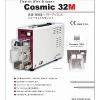 供应日本MCM原装Cosmic品牌触及式3平方电动精密线材剥线机 (32M)